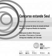 IAB lança Concurso Estande para UIA2017Seul