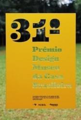 Últimas semanas de inscrições para o 31º Prêmio Design MCB