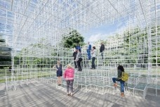 Serpentine Gallery Pavilion 2013<br />Photo Iwan Baan  [Serpentine Gallery Press]