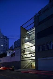 Kaze Paulista<br />Foto de divulgação