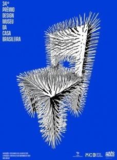<br />Autores: Giulia Fagundes, Giovani Castelucci, Guilherme Vieira