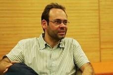 Guilherme Wisnik<br />Divulgação  [Serrote/IMS]