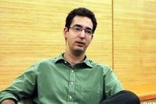 Pedro Fiori Arantes<br />Divulgação  [Serrote/IMS]