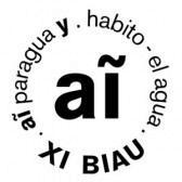 Abierta la convocatoria de obras paa la XI Bienal Iberoamericana de Arquitectura y Urbanismo