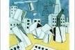 Manfredo Tafuri, Architecture and Utopia: Design and Capitalist Development