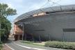 O grande auditório da Cité Internationale ao lado do Parc de la Tête d'Or