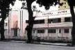Grupo Escolar Vilhena Alves: J. Gama Malcher, Belém<br />Foto Giovanni Blanco, 2000