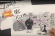 Frame extraído de vídeo sobre a história do planejamento urbano de Idelfons Cerdá da cidade de Barcelona realizado pelos alunos na disciplina. (2016)<br />Elaboração Giulia Becker, Luan Bobato Daldim e Rita Patron