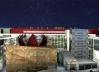 Novo Teatro e Centro Comercial do Bixiga. Brasil Arquitetura