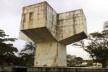 Caixa d'Água, Campus da UFPE, Recife. Arquiteto Wandenkolk Walter Tinoco<br />Foto divulgação  [Acervo WWT]