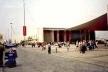 Pavilhão de Portugal, exemplo refinado da arquitetura contemporânea portuguesa<br />Foto do autor