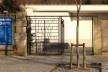 Fundação de Serralves – Museu de Arte Contemporânea, entrada, Porto, arquiteto Álvaro Siza<br />Foto Masao Kamita