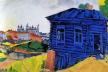 Marc Chagall, <i>A casa azul</i>, 1917<br />Imagem divulgação