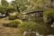 Palácio imperial, jardim, Kyoto<br />Foto Roberto Abramovich