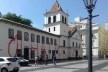 Pátio do Colégio pixado<br />Foto Amanda Caporrino