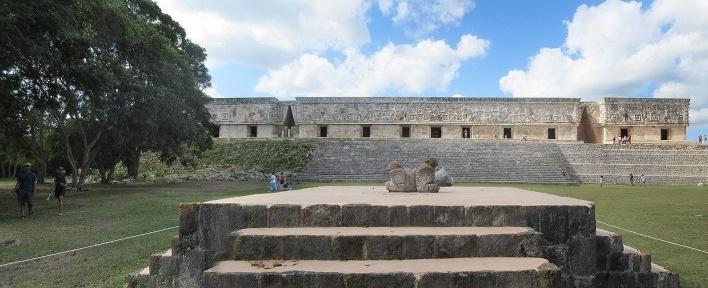 Uxmal, Palácio dos Governadores, México<br />Foto Victor Hugo Mori