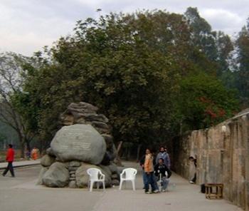 entrada do parque Rock Garden<br />Foto de Denise Teixeira e Luís Barbieri