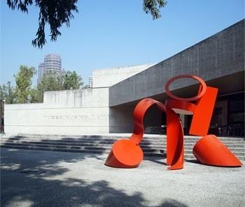Museu de Arte Moderna<br />Foto Michel Gorski
