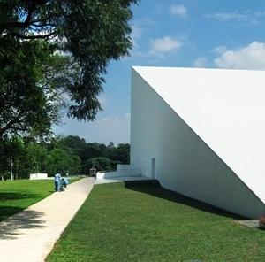 Auditório Parque do Ibirapuera<br />Fotos Victor Mori
