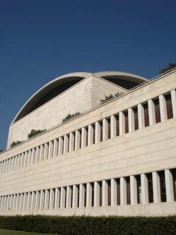 Vista lateral do Palazzo dei Congressi, arquiteto Adalberto Libera, 1937-43<br />Foto Claudia dos Reis e Cunha