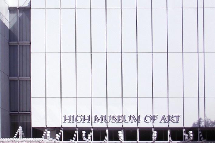 High Museum, a nova entrada na ampliação de Renzo Piano (detalhe)<br />Foto Ricardo Rocha