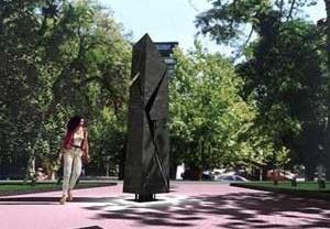 Monumento no Parque Farroupilha<br />Imagem dos autores do projeto