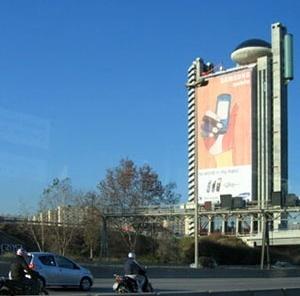 Arquitetura ou publicidade?<br />Foto Xico Costa