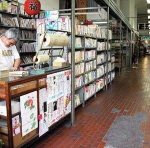Livraria-peixaria na rua Galvão Bueno, bairro da Liberdade<br />Foto Flávio Magalhães