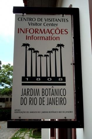 Logotipo com a Aléia de Palmeiras Imperiais