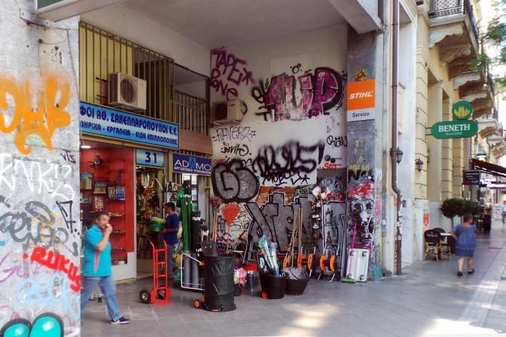 Cena urbana, Atenas, Grécia<br />Foto André Luiz Joanilho