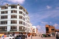 Cidade de El Alto: