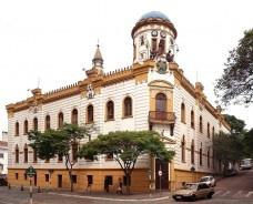 O patrimônio cultural militar edificado no Rio Grande do Sul