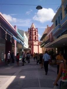 Arquitectura cubana del siglo XXI