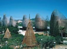 Qualidade ambiental e concepção arquitetônica - um estudo de caso: Renzo Piano/Centro Cultural Jean-Marie Tijibaou