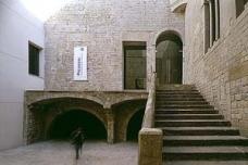 Nota sobre as obras de ampliação do Museu Picasso de Barcelona (1)