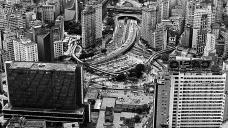 São Paulo, uma biografia incompleta