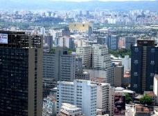 Parque Anhembi visto a partir do centro de São PauloFoto divulgação  [Wikimedia Commons]