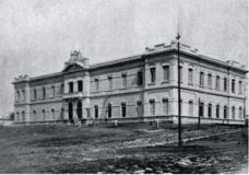 Edifícios escolares em Campo Grande no século XX
