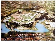 E se Ibirapuera não fosse parque?