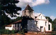 Em revista, os inventários Rio São Francisco Patrimônio Mundial e CAO-MA