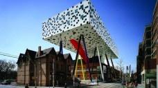 Sharp Center, exterior, Toronto, arquiteto Will Alsop, 2004Foto Richard Johnson  [Alsop Architects]