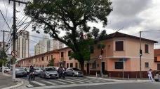 Vila Operária João Migliari