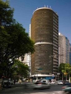 Forma moderna e cidade: a arquitetura de Oscar Niemeyer no centro de São Paulo