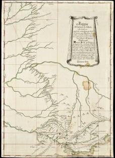 Mapa histórico da Capitania de São PauloImagem divulgação  [O caminho do Anhanguera, de Nestor Goulart Reis Filho]
