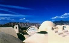 Arquitetura regional e sustentável (1)