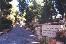 Yad Vashem: a memória do holocausto