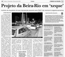 Matéria publicada no Correio da Paraíba no dia 16 de julho de 2014 [Correio da Paraíba]