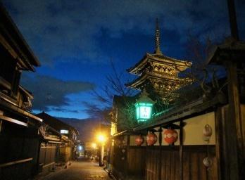 Gion além das gueixas de Kyoto