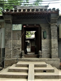 Hutongs em Beijing