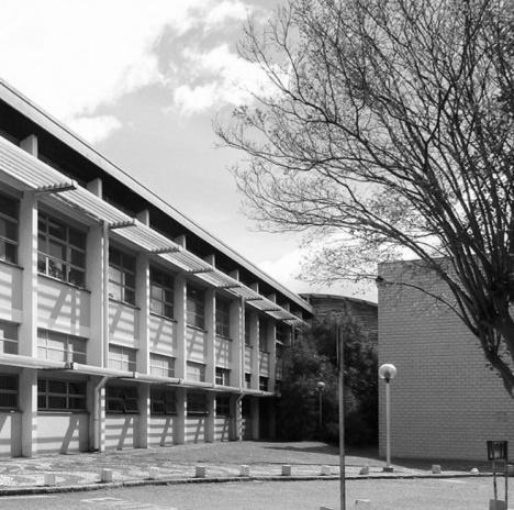 Vista externa do bloco didático de Arquitetura e UrbanismoFoto autores, 2014